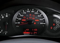 GSI (Gear Shift Indicator):